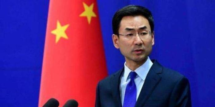 中国为何此时设立欧洲事务特别代表?外交部回应
