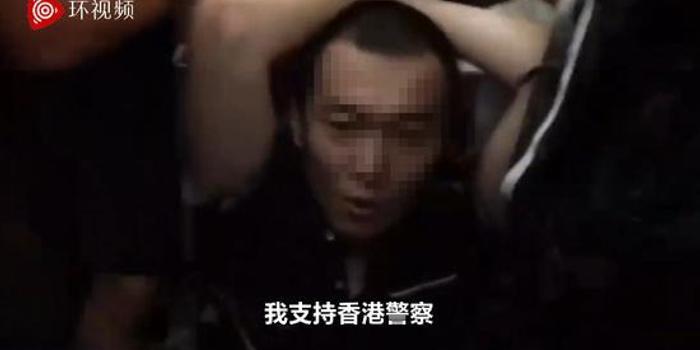 港警譴責暴徒毆打環球網記者:務必將施襲者繩之于法