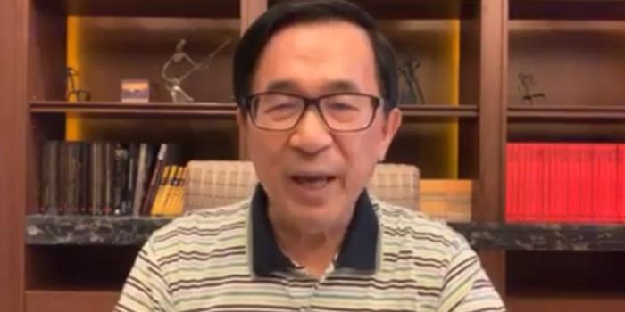 陈水扁开直播骂韩国瑜:发大财就是解放军进来