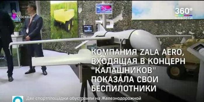 俄隱身戰斗無人機亮相 卻已落后中國利劍無人機6年