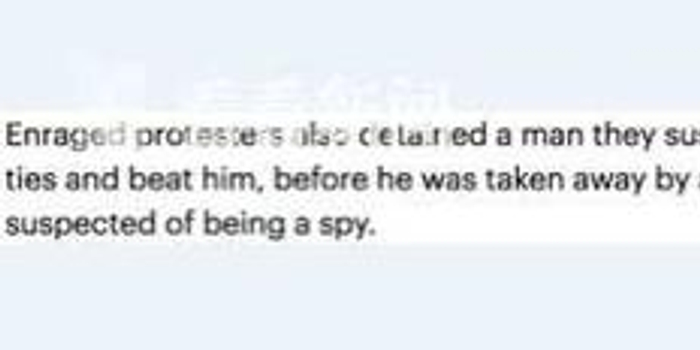 英媒造谣栽赃 竟妄称被暴徒殴打记者付国豪疑似间谍