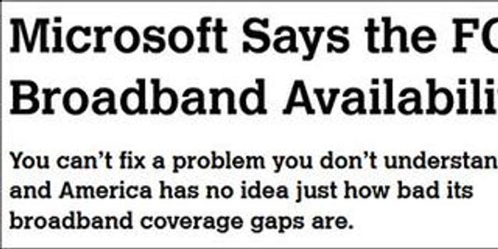 微软:政府夸大普及率 美国1.628亿人用不上宽带