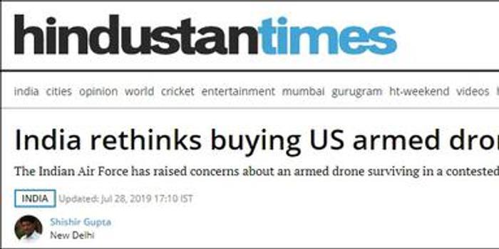 美軍無人機被伊朗擊落 已下單60億美元的印度很糾結