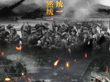纪录片《一九五八炮击金门》5月29日央视开播