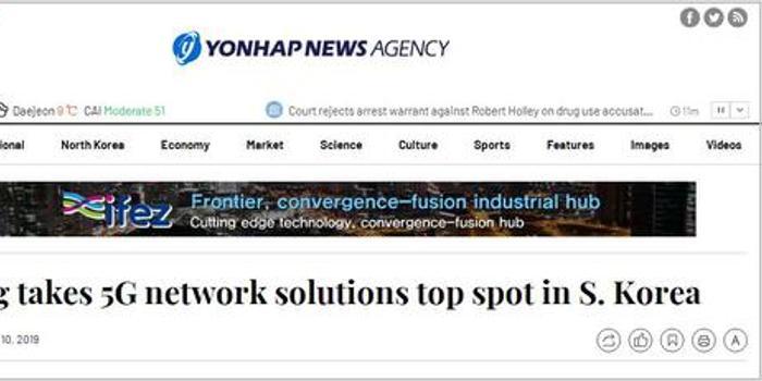 双色球预测软件_三星成韩国最大5G设备供应商 基站规模将近华为5倍