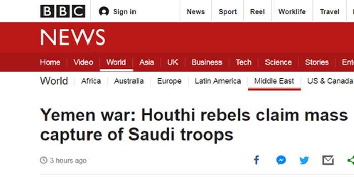 胡塞武装宣称俘获上千名沙特士兵 沙特官方尚未证实