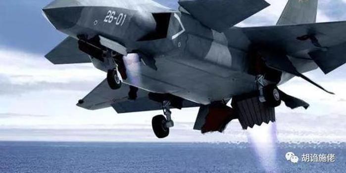 中国垂直起降战机复制雅克41风险最小 但经济性极差