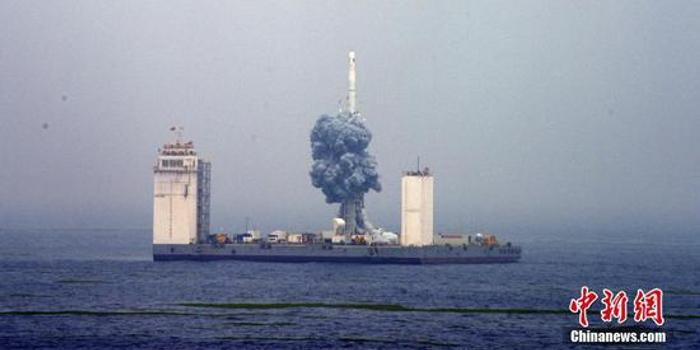 俄媒:中國海上平臺可載6枚火箭 在數小時內完成發射