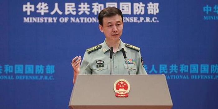 新版国防白皮书与以往有何不同 中国军方如此回应