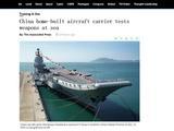 美媒关注山东舰出海:中国在南海台海需要航母