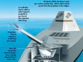 美国海军研制无火药电磁轨道炮