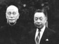 蒋家后人推动蒋介石父子移灵大陆因何故搁浅