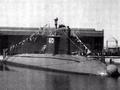 中国首艘核潜艇为何能一次成功 用了这些关键技术
