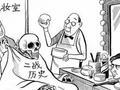 揭开日本对华舆论战黑幕:甲午战争曾致中国惨败