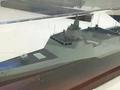 濒海战斗舰不是美军专利 我军三体护卫舰现身防务展