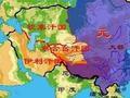 蒙古帝国为何停止西进征服世界 内部矛盾自相残杀
