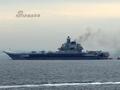 俄斥资11亿美元挽救辽宁舰姊妹舰 为俄唯一航母