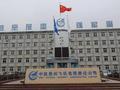 中国一飞机制造厂打破传统 中航内部竞争超出想象