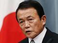 美退出TPP后日本想扛大旗对付中国 却遭现实无情打脸