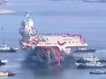 """媒体六问国产航母:下水为何""""延期""""吨位能排第几"""