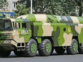 中国多少导弹才能摧毁冲绳基地 美智库称300枚足够