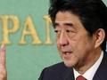 日媒称这三位日本首相最受中国厌恶 安倍位列第三
