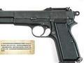 揭秘:守护中国人民空军前辈的这些经典名枪(图)