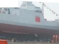 中国首艘055万吨级驱逐舰今日下水 现场曝光(图)