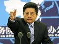 台高官声称一中原则是消灭台湾 国台办:逻辑混乱