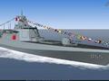 中国万吨驱逐舰下水现场:舰艏摔香槟两舷喷彩带