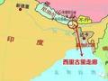 港媒称中国对印连发强硬信息 印度急切想要结束对峙