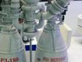 俄企在华展示新型发动机 欲垄断中国下一代火箭动力