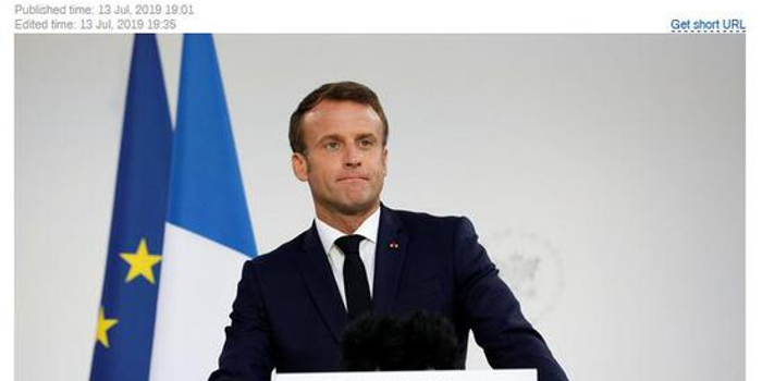 馬克龍學特朗普?法國宣布空軍內部也要打造太空部隊