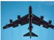 台媒:美两架B52轰炸机飞近广东沿海 飞的是攻击航线