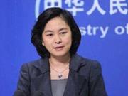 我外交部发言人当场怼外媒记者:台湾只有地区领导人