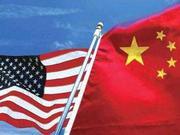 环球时报:中美军事交流应为两国关系守护底线