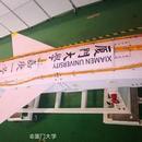 国产嘉庚一号可回收火箭成功发射 搭载高超音速弹头