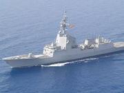美航母打击群威慑伊朗 西班牙召回本国随行战舰