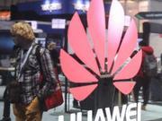 环球时报:如果弱到一掐就死 华为安能引领5G