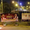 斯里蘭卡舉行總統大選 穆斯林選民遭武裝分子襲擊