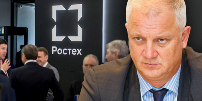意大利应美国要求逮捕一俄罗斯高管 普京:非常糟糕