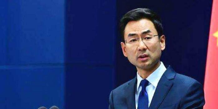 外交部:堅決反對印度政要赴中國藏南地區活動