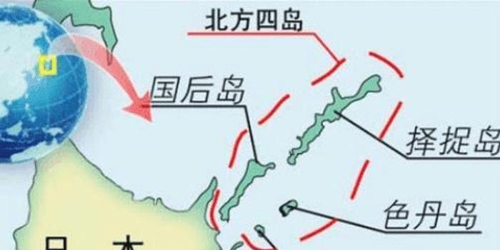 十一运_俄通报日本:将在北方四岛海域实施射击训练
