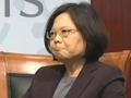 预测解放军武力统一台湾的八大手段 蔡英文怎么看?
