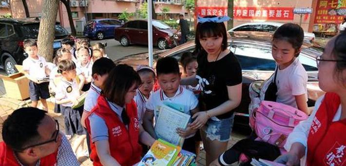 孔浦1社区募集书籍赠送山区学校