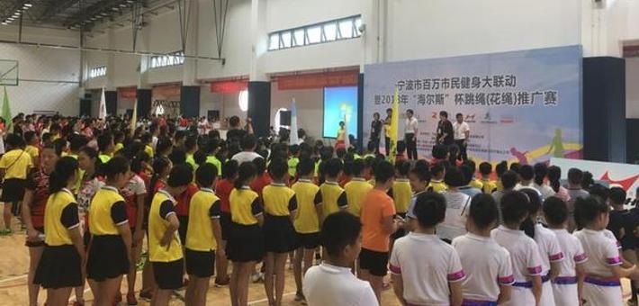 宁波一小学生跳绳3分钟930下全国第一