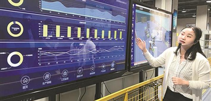 大数据驱动宁波数字经济驶入快车道