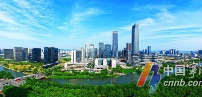 宁波打造国际一流营商环境
