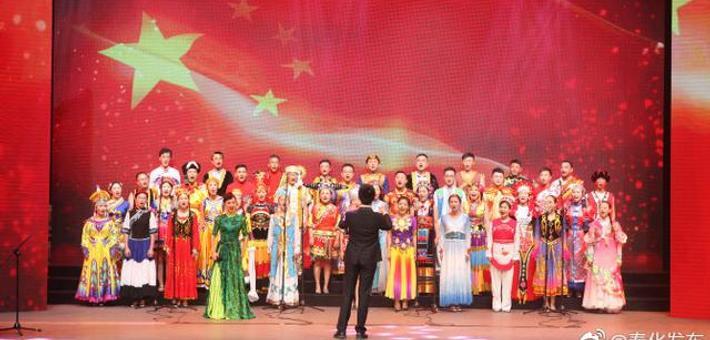 奉化举办全区职工大合唱比赛