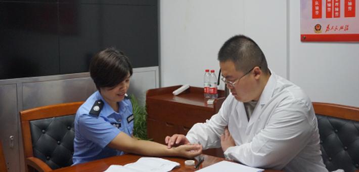 宁波公安积极组织专家义诊活动